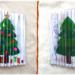 Activité manuelle enfant - Illusion d'optique - Créer un double tableau qui change selon la perspective, selon l'angle de vue - Portrait Fille - Garçon - Sapin de Noël - Hiver - Canette de Coca-cola de Fanta - Dessin, coloriage, découpage, collage, pliage, précision et patience - créative - Arts visuels primaire élémentaire - Collège - Cycles 2 3 et 4 - mslf